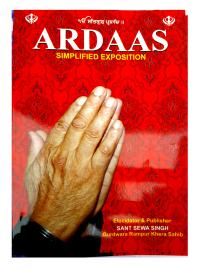 Ardas- Eng