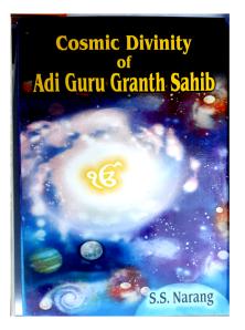Cosmic Divinity