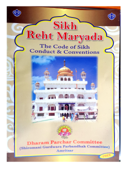Sikh Rehat Maryada- Eng