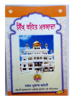 Sikh Rehat Maryada- Pun