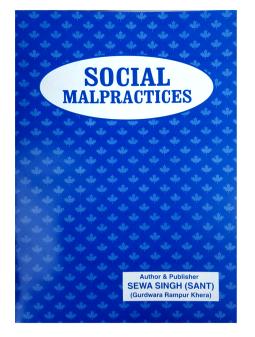 Social Malpractices